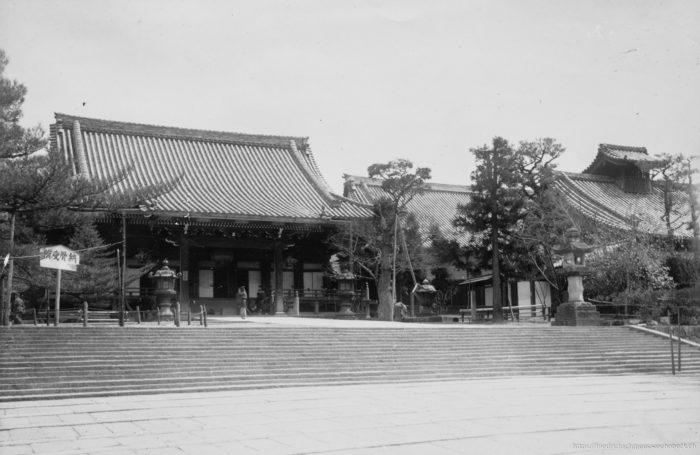 Kioto Japan