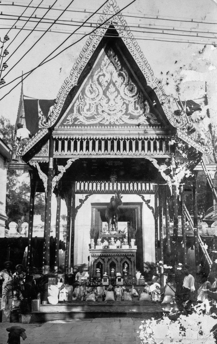 Bangkok (Siam)