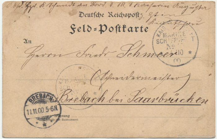 Postkarte von Karl Schmidt an Friedrich Schmeer