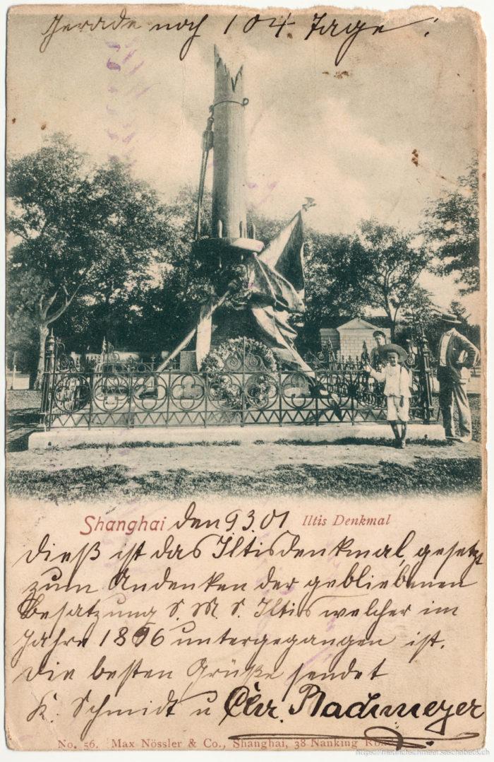 Shanghai Iltis Denkmal