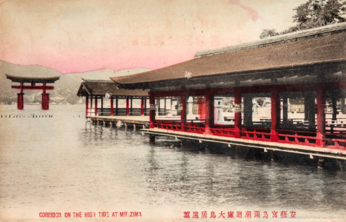 Corridor on the high tide at miyazima