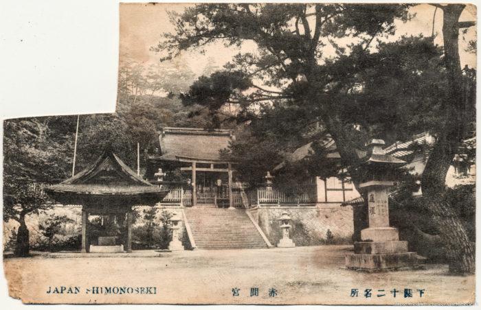 Japan - Shimonoseki