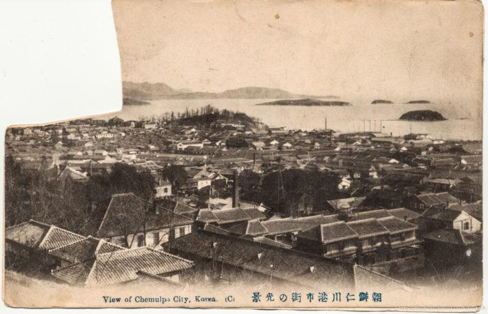 View of Chemulpo City, Korea