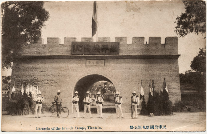 Barracks of the French Troops, Tientsin