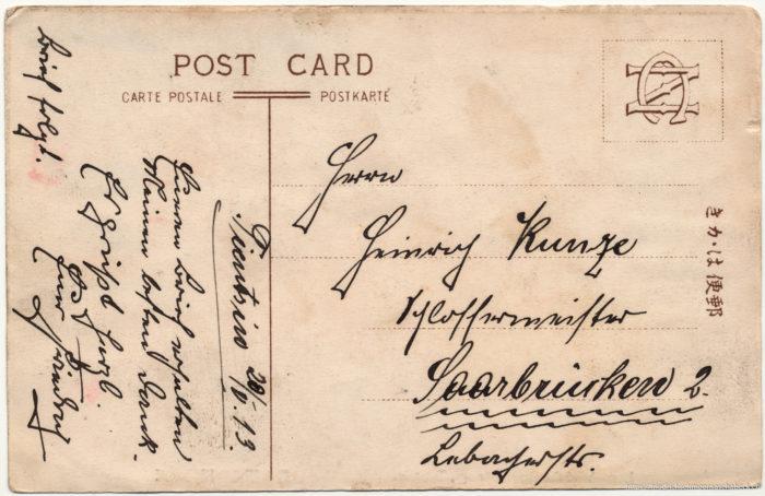 Postkarte von Friedrich an Heinrich Kunze