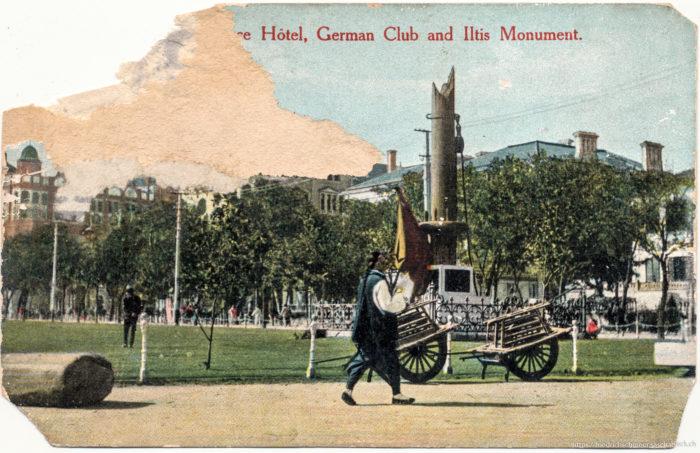 Shanghai, Hotel, German Club and Iltis Monument